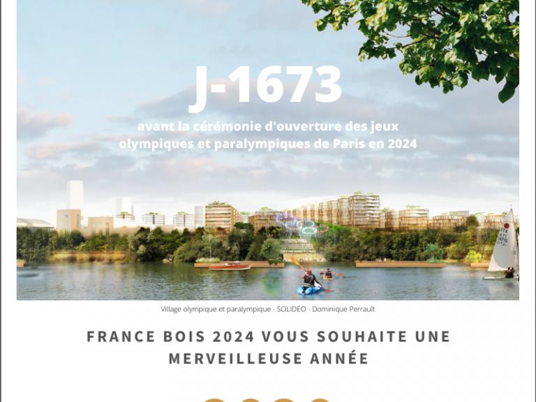 FB2024 - bonne annee 2020